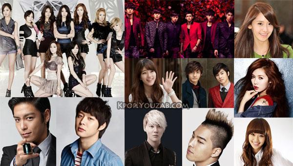 ศิลปิน K-Pop