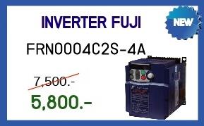 INVERTER FUJI  Model:FRN0004C2S-4A (สินค้าใหม่) ราคา 5,800 บาท
