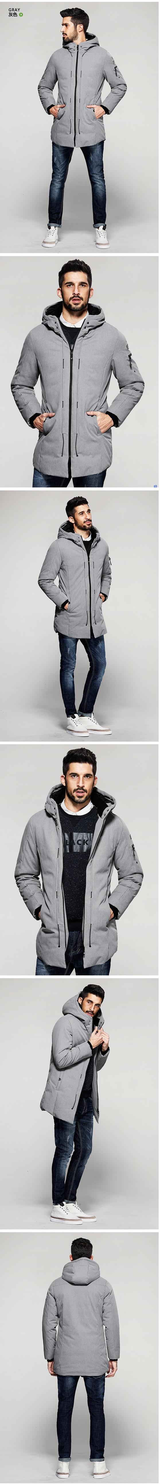 รองเท้าชาย เสื้อแจ็คเก็ตกันหนาวคลุมยาวมีหมวก KUEGOU