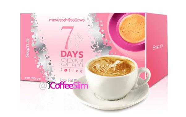 กล่องกาแฟ 7 Days Coffee Srim