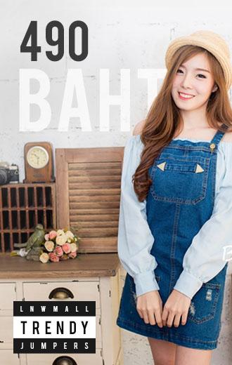 Korean Denim Jumper Dress Size M : เอี๊ยมประโปรงยีนส์สไตล์เกาหลี ขนาด M