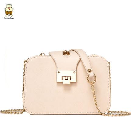 กระเป๋า Beibaobao ของแท้ รุ่น B-565 (Pink/ Red)