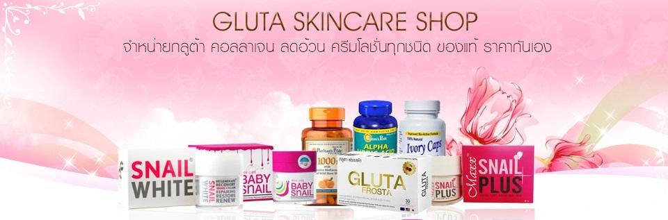Glutaskincare Shop