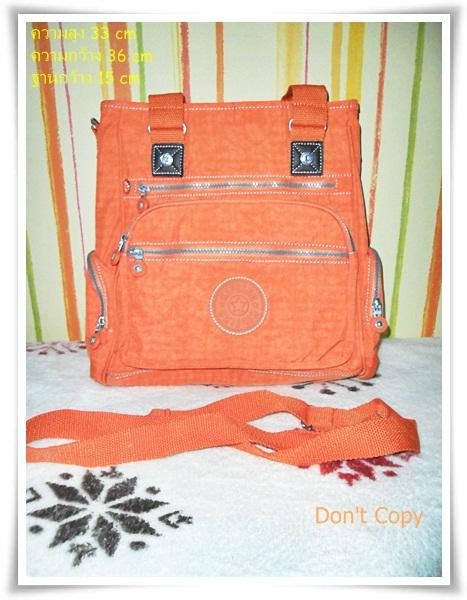 กระเป๋าถือ กระเป๋าสะพาย Kipling สีส้ม