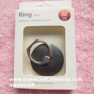 แหวนโทรศํพท์(Ring stent)#1112-004