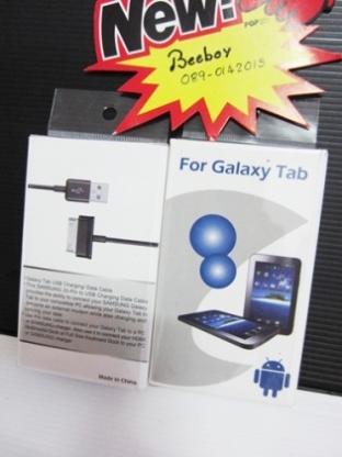 สายUSB -Galaxy Tap