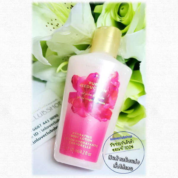 Victoria's Secret Fantasies / Travel Size Body Lotion 125 ml. (Pure Seduction)
