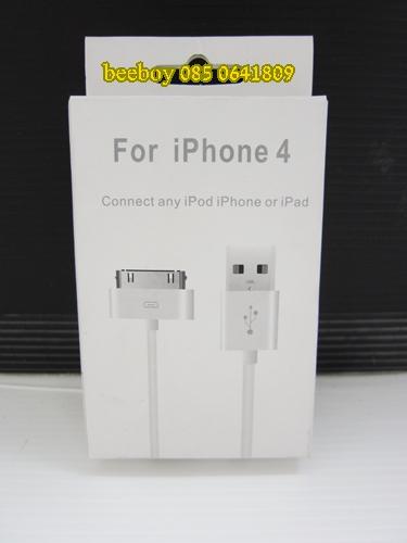 สายชาร์จ+USB ไอโฟน + ipad ของแท้ หัวเล็กคะ
