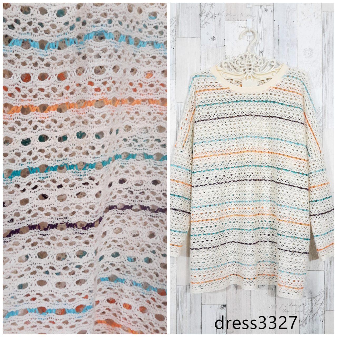 Dress3327 Oversized/Big Size Dress ชุดเดรสไซส์ใหญ่ คอกลม แขนยาว ผ้าไหมพรมถักเนื้อนิ่มสีครีมสลับสีคัลเลอร์ฟูล