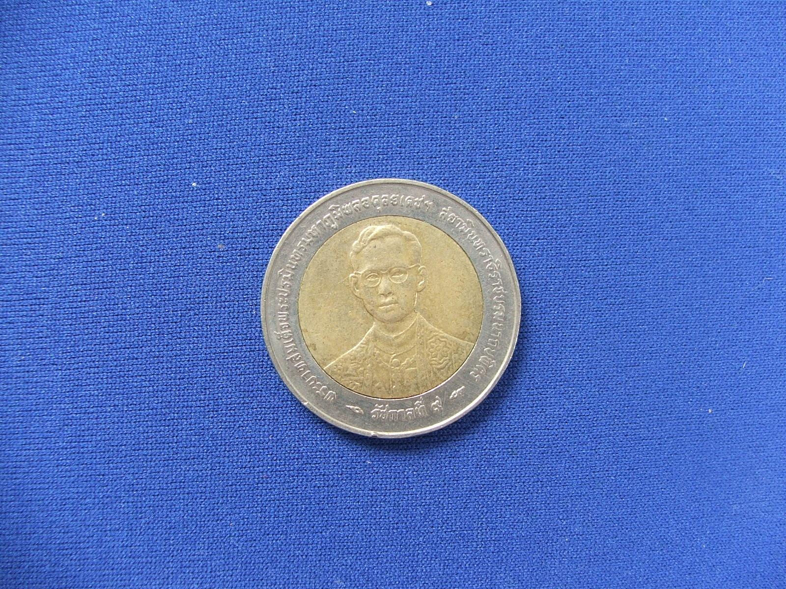 เหรียญ ๑๐ บาท กาญจนาภิเษก ๒๕๓๙