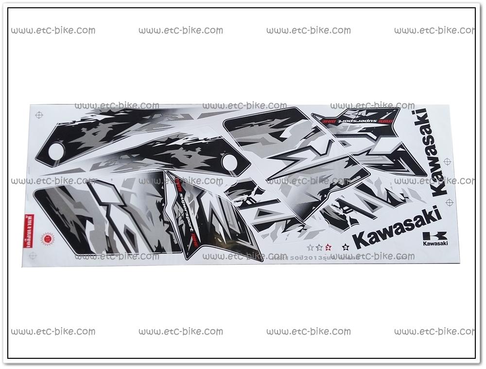 สติ๊กเกอร์ KSR150 ปี 2013 รุ่น 9 ติดรถสีขาว