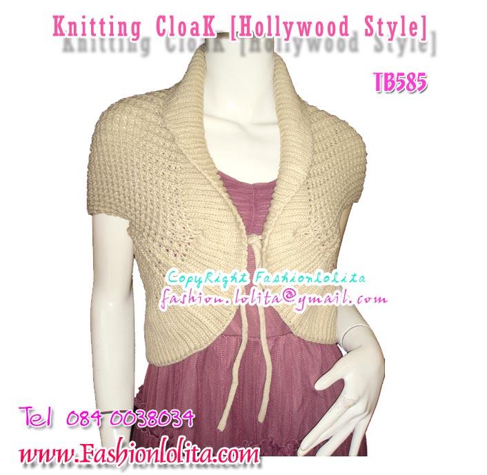 (มี3สี ม่วงเข็ม,เทา,ดำ)(ครีมหมด)แบบสาวฮอลลีวูด TB585 :KnittingCloak: ใหม่! เสื้อคลุมผ้าถักเก๋ตัวสั้น ตรงตัวเป็นไหมสีครีม ผ้านิ่ม แบบเก๋สีสวย