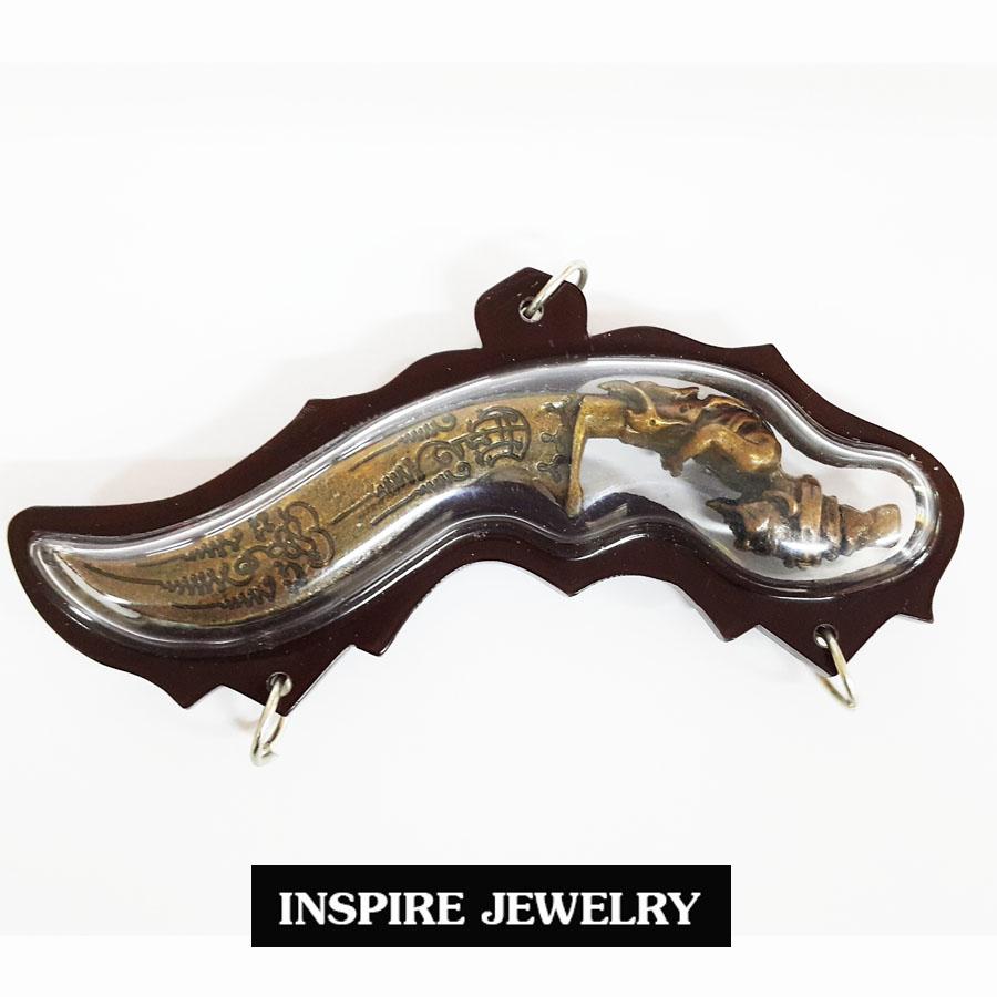 Inspire Jewelry จี้พ่อท่านคล้อย อโนโม มหาเวทย์เขาอ้อ วัดภูเขาทอง จ.พัทลุง ใส่จี้พระได้เพิ่มที่ห่วง พร้อมถุงกำมะหยี่ สวยงาม งานปราณีต ขนาด10cm