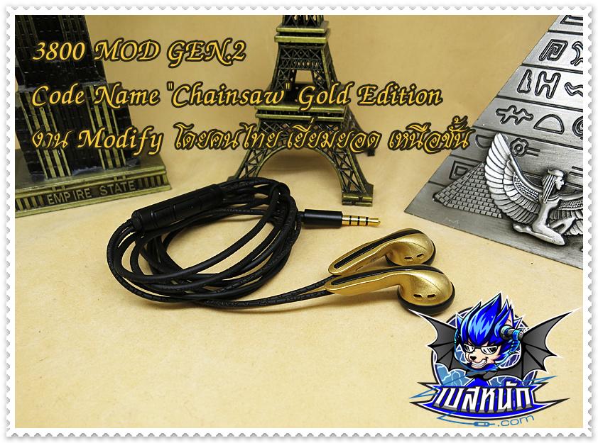 "3800 MOD GEN.2 Code Name ""Chainsaw"" ((Smalltalk wire black)) Gold Edition"