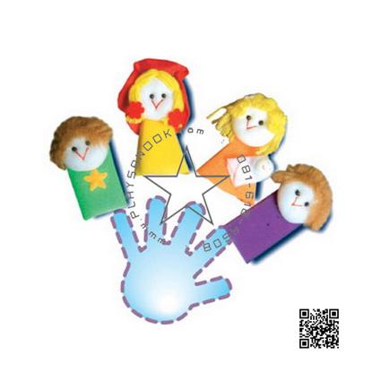 TY-5044 หุ่นนิ้วมือชุดครอบครัว