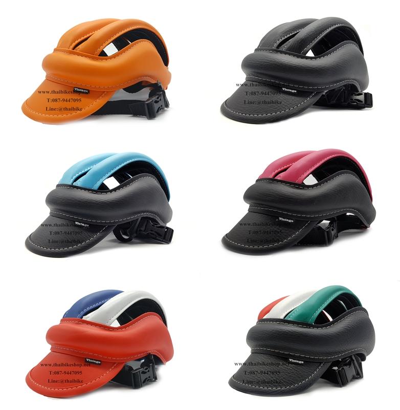 หมวกกันน็อคจักรยาน VINTAGE BY THAIBIKE