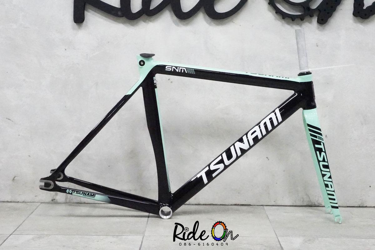 TSUNAMI SN-M300 - Green