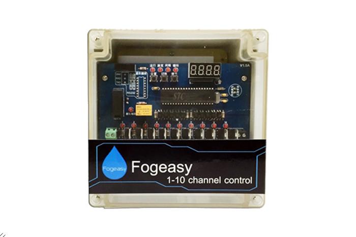 กล่องควบคุมการพ่นหมอก 1-10 channel control 24VDC ( ต่อได้สูงสุด 250 หัวพ่น )