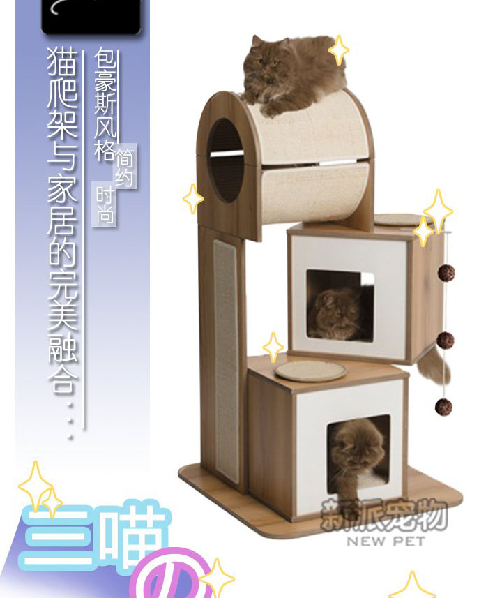 บ้านไม้ ที่นอนแมว เป็นที่ลับเล็บในตัว ขนาดใหญ่ ไม้เนื้อแข็ง