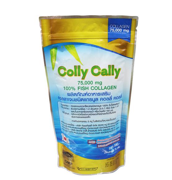 คอลลี่ คอลลี่ คอลลาเจนแท้ชนิดแกรนูล Colly Cally Fish Collagen