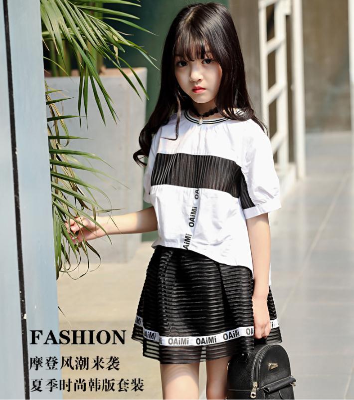 ชุดกระโปรง เสื้อสีขาว+กระโปรงสีดำ