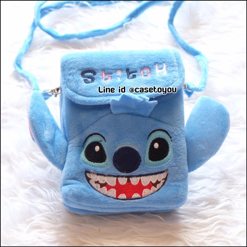กระเป๋าใส่มือถือและของจุกจิกต่างๆ Stitch