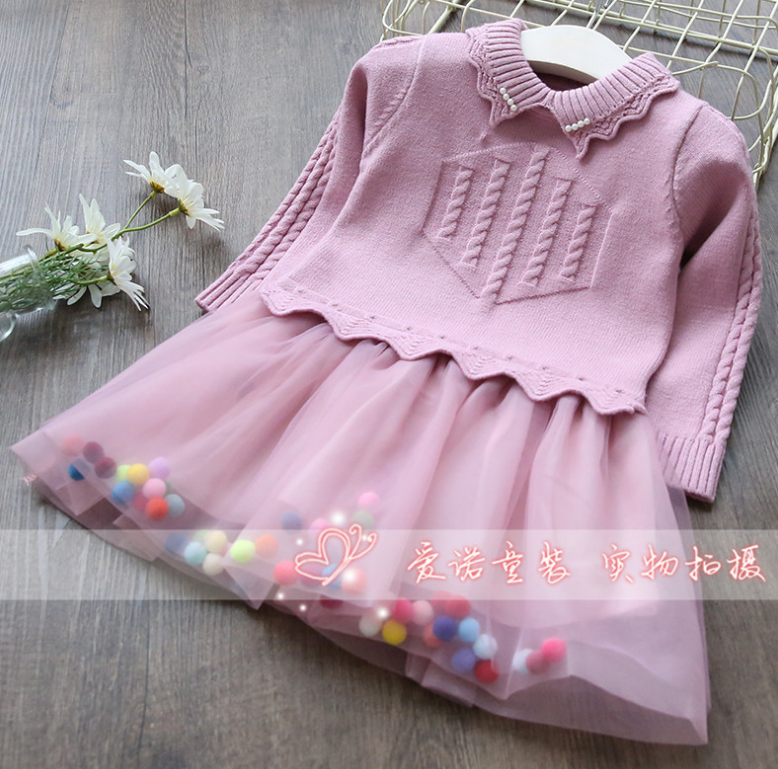 เสื้อ+กระโปรง สีชมพู (มีขนอ่อนๆด้านใน)
