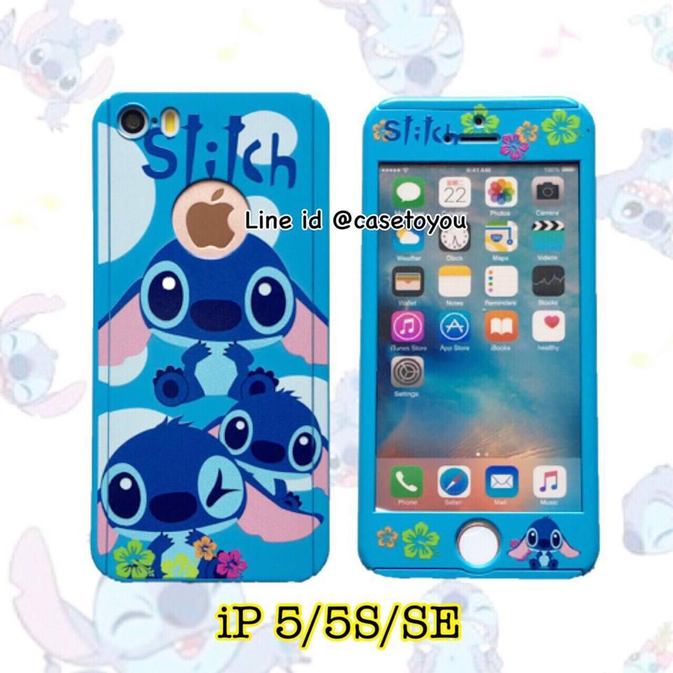 เคสประกบ 360 องศา Stitch 02 iPhone 5/5S/SE