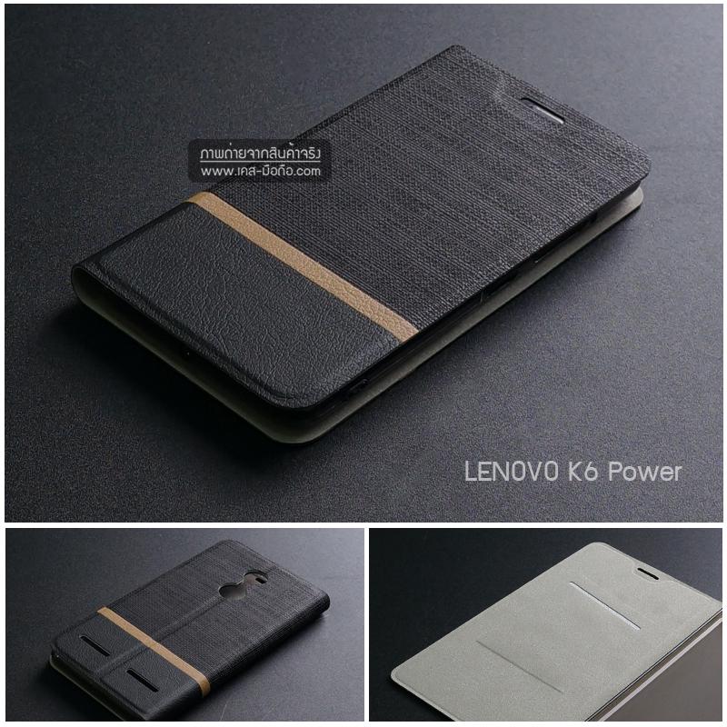 เคส Lenovo K6 Power เคสฝาพับหนัง PVC มีช่องใส่บัตร สีดำ
