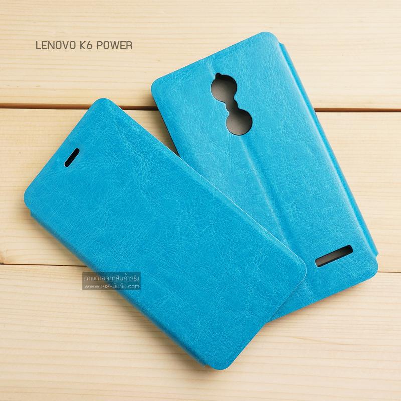 เคส Lenovo K6 Power เคสฝาพับบางพิเศษ พร้อมแผ่นเหล็กป้องกันของมีคม พับเป็นขาตั้งได้ (มีช่องใส่บัตรด้านใน) สีฟ้า