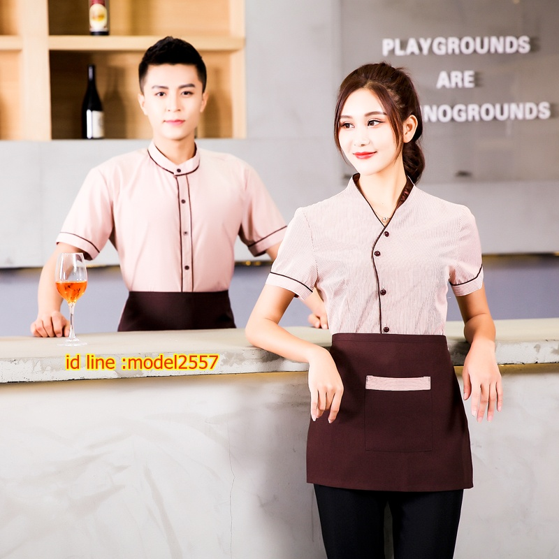 F6105002 เสื้อฟอร์มพนักงานร้านอาหารกาแฟโรงแรม แขนสั้น
