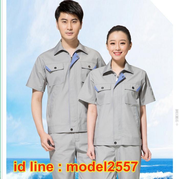M6103002ชุดฟอร์มพนักงานช่างวิศวกรรมช่างไฟฟ้าอุตาสาหกรรมแขนยาว M-4XL