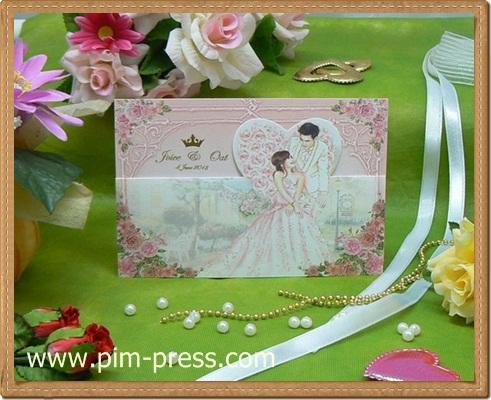การ์ดแต่งงานสามพับ(7951)