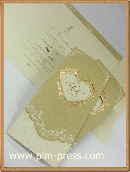 การ์ดแต่งงาน VIP-SCT สามพับ (9-0192)
