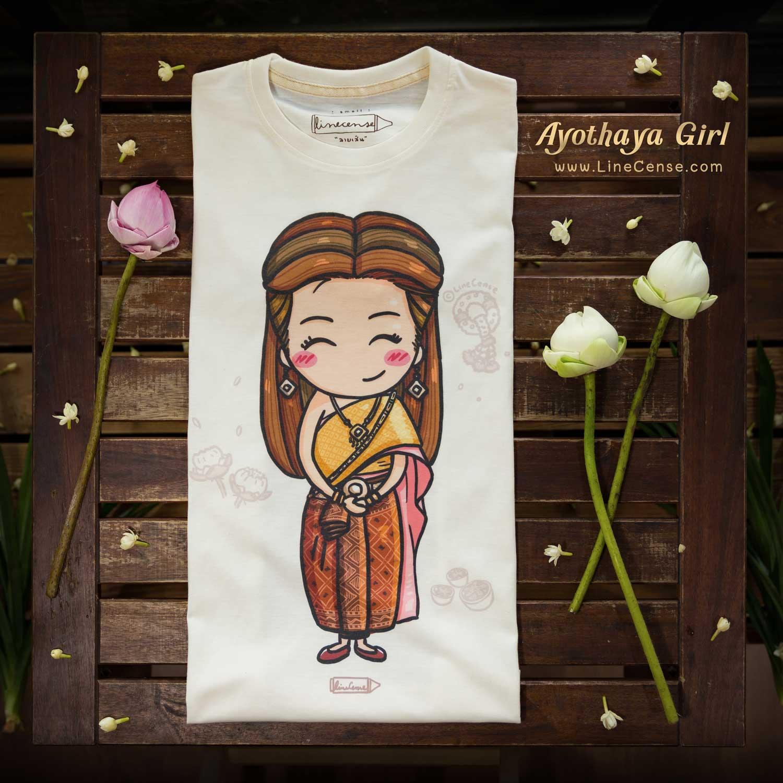 Ayothaya Girl (Gold Yellow)