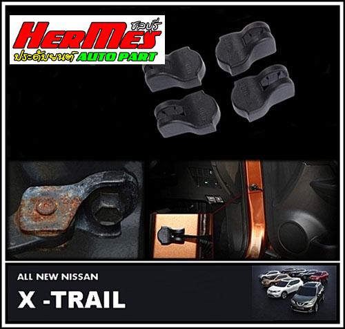 ครอบกันสนิทบานพับประตู X-Trail (2015-ขึ่นไป)