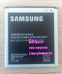 แบตเตอรี่ซัมซุง Galaxy J2 Prime (Samsung)