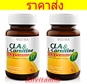 VISTRA CLA & L-Carnitne 1100 mg Plus Vitamin E - 2 * 30 cap