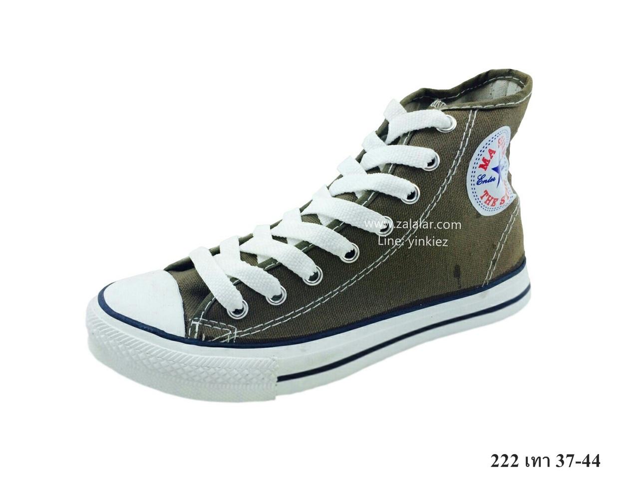 [พร้อมส่ง] รองเท้าผ้าใบแฟชั่น รุ่น 222 สีเทา ทรงหุ้มข้อ