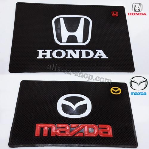แผ่นยางกันลื่น ถาดรอง ติดคอนโซลรถยนต์ สไตล์ Vip โลโก้ Honda,Mazda สีดำ