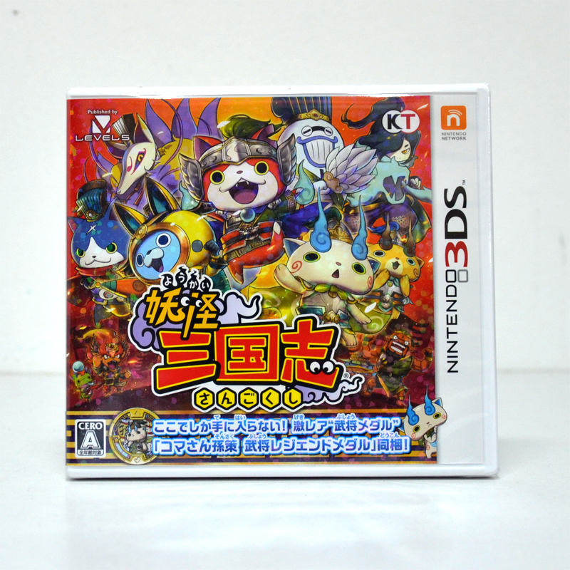 3DS™ Youkai Sangokushi (JP) Zone JP / Japanese version