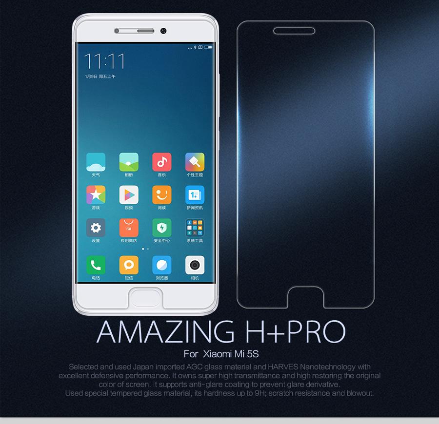 ฟิล์มกระจกนิรภัย Xiaomi Mi5s
