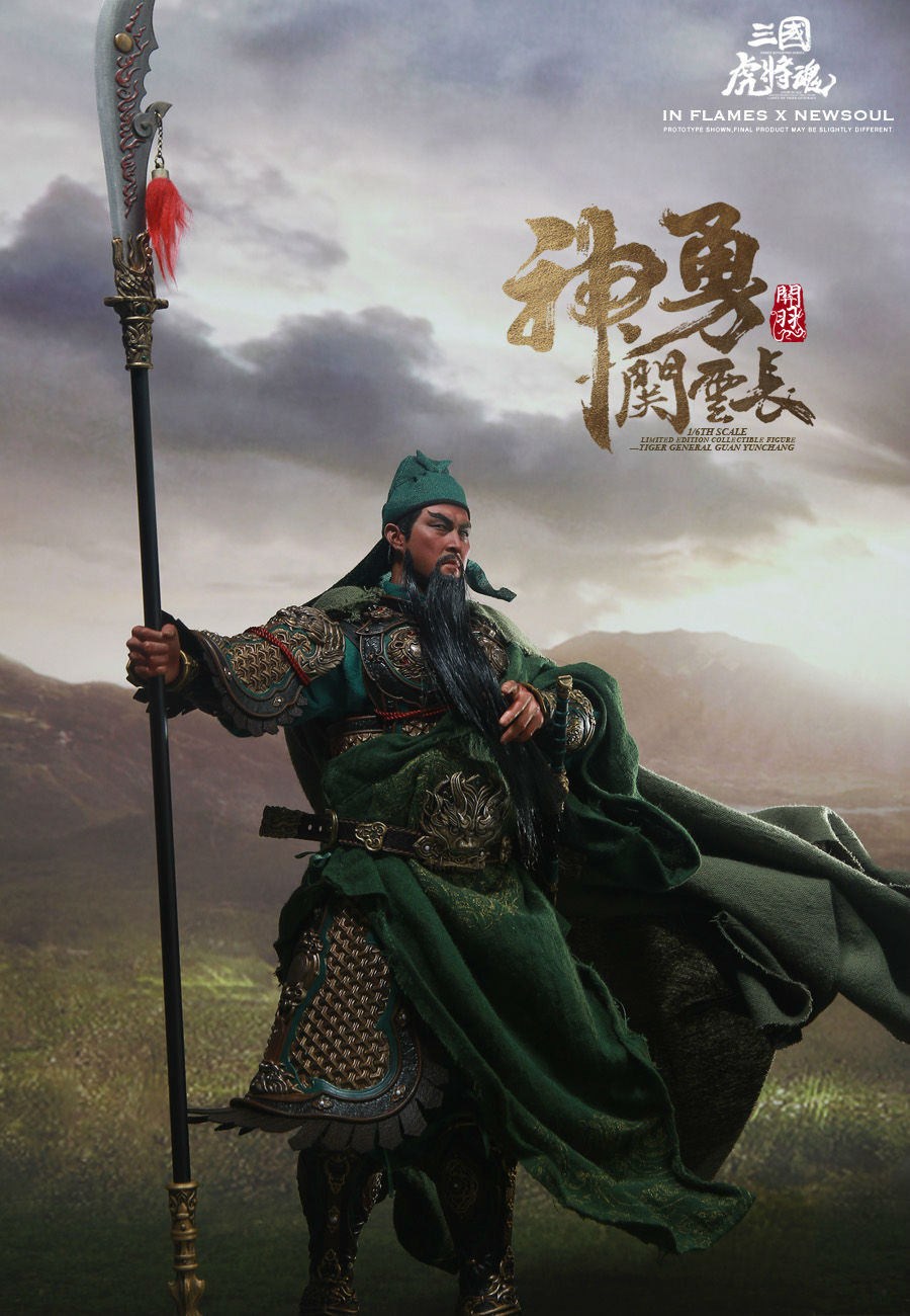 INFLAMES IFT-031 / IFT-032 Sets Of Soul Of Tiger Generals - Guan Yunchang
