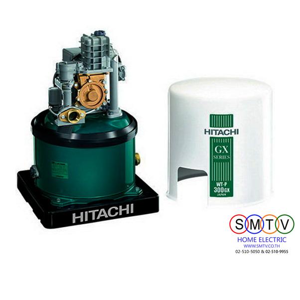 เครื่องปั๊มน้ำอัตโนมัติขนาด 400 วัตต์ ยี่ห้อ HITACHI รุ่น WT-P400GXสอบถามราคา!!