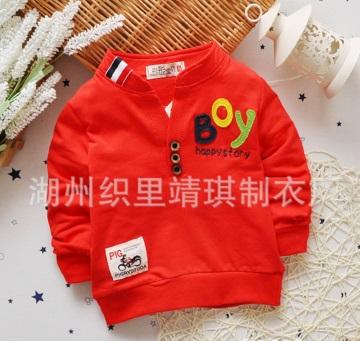 Pre-order เสื้อ / แพ็คละ 4 ตัว / สีแดง