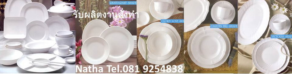 Superware Melamine