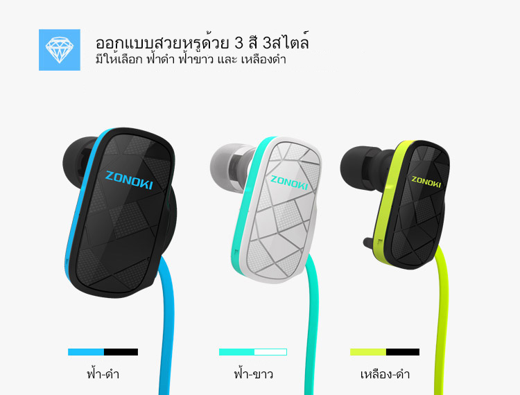 ZONOKI BLUETOOTH HEADSET B93