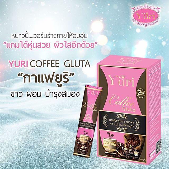 Yuri Coffee Gluta กาแฟยูริ ลดความอ้วน แค่ฉีกซอง ความสวยก็มา