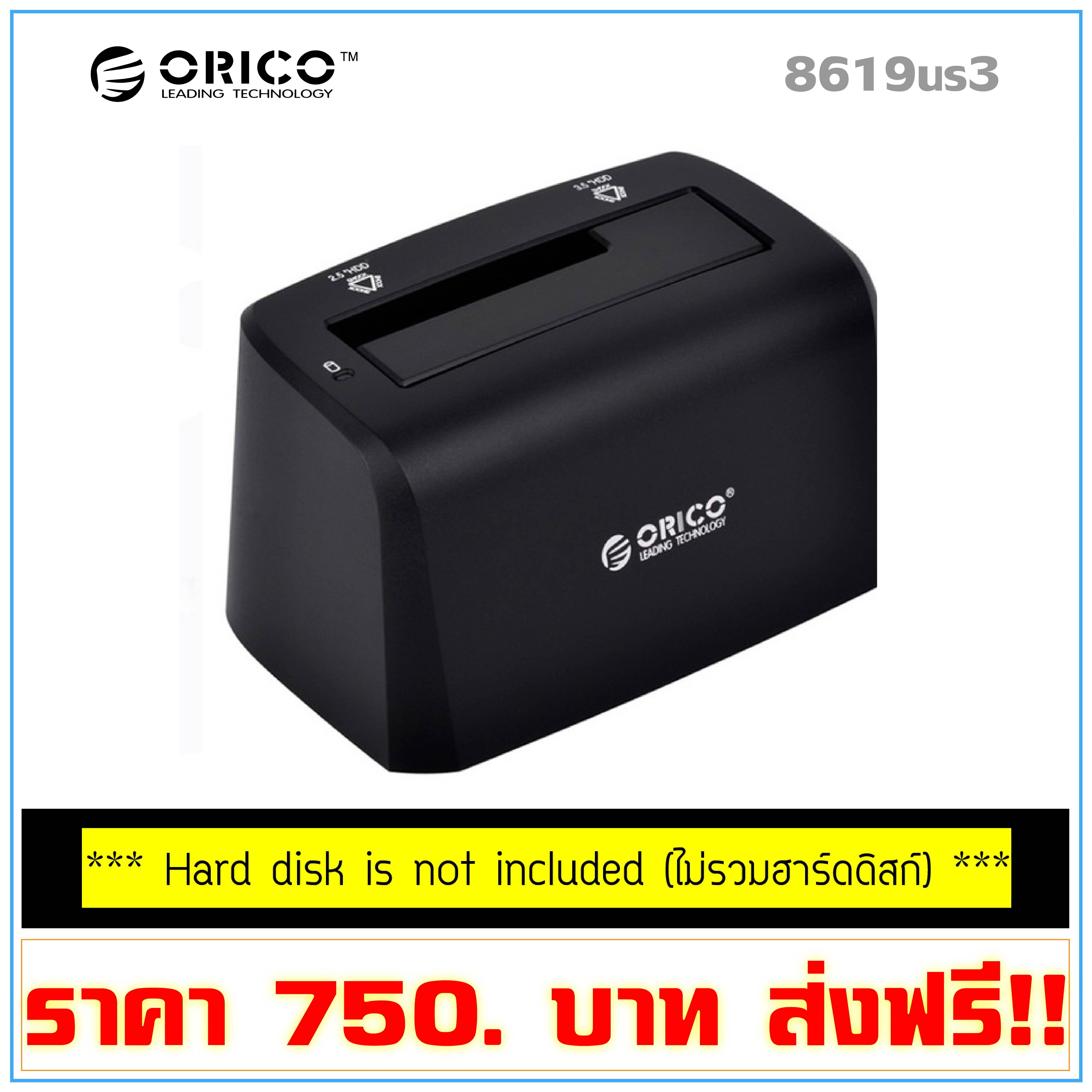 ORICO 8619 Series 2.5 inch and 3.5 inch SATA Hard Drive Docking Station