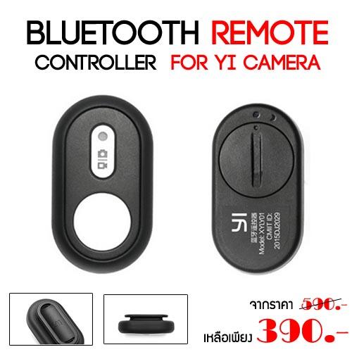 รีโมท Bluetooth Yi Camera
